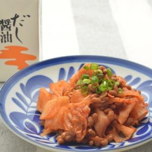 痩せすぎて困るかも!? 納豆とちぢみこんにゃくの低脂質キムチ炒めで美しくダイエット