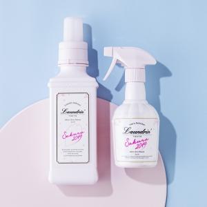 【2019限定サクラの香り】柔軟剤ブランド「ランドリン」から春にピッタリな新作登場!