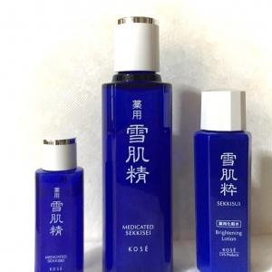 紫外線の多い季節に大活躍!「薬用雪肌精」の美白化粧水。そっくりな「雪肌粋」との違いは?