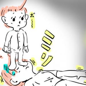 『悪意なき暴力』〜アラフォーママの育児日記〜