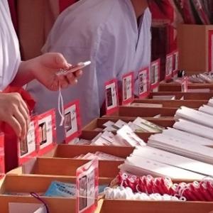 美容パワースポット・神社仏閣に行こう!(肌・髪・脚まで!?)【東京&東日本編】