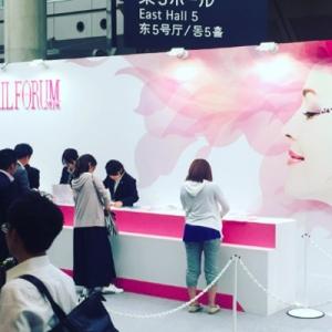 「ビューティーワールド ジャパン2016」に行ってきました♪