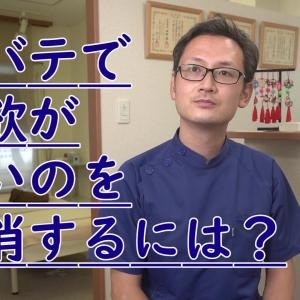 夏バテの原因は「冷え」? 解消や予防法を現役鍼灸師が答えます