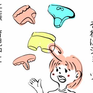 『ベストショーツ』〜アラフォーママの育児日記〜