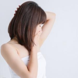 耳垢が湿っていると体臭が強い? ワキガのセルフチェック方法