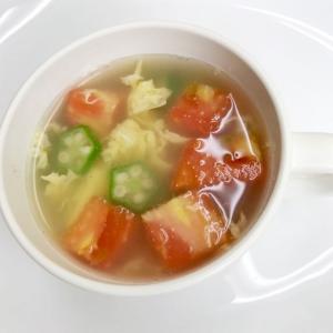 【3つの食材】でお肌の老化予防!夏野菜の美肌スープ