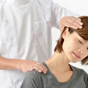 京都で口コミサイト高評価の姿勢改善におすすめの整体院・リラクサロン8選