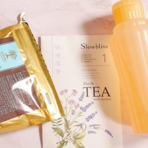 お風呂美容が楽しくなる季節♡心地よい香りで選ぶ入浴剤3つ