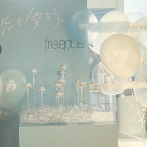 カネボウ「フリープラス」発売イベント!「水感クッションクリーム」は無重力のように軽いつけ心地を実現♡