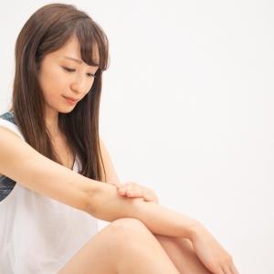 埼玉で格安の脱毛が出来るエステサロン&美容外科10選