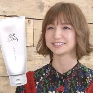 篠田麻里子の肌悩みを解消した愛用コスメ「よかせっけん」