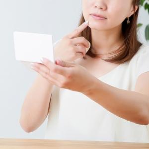 渋谷の格安でシミ取りが出来るおすすめ美容外科8選