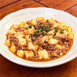 赤味噌で作る『本格コクうま!アンチエイジング味噌 麻婆豆腐』レシピ