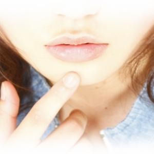 キスしたくなる唇に・・・彼ウケ抜群リップのケア方法