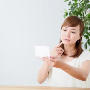 名古屋の格安でシミ取りが出来るおすすめ美容外科8選