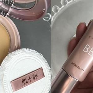 高カバーなのに肌に優しい!美肌へ導く無添加ファンデーション「肌十彩」新発売