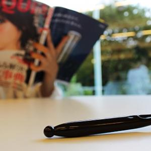 MAQUIA9月号の付録「小田切ヒロ監修 小顔ローラー」を試してみた
