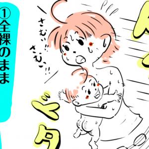 『プリプリ肌の秘ケツ』〜アラフォーママの育児日記〜