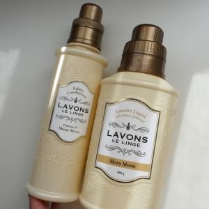 季節の変わり目にぴったり!「ラボン」のさりげない、爽やかで甘い香りの柔軟剤とは?