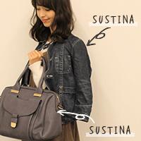 ファッションレンタルサービス「SUSTINA」を1か月間試してみた!