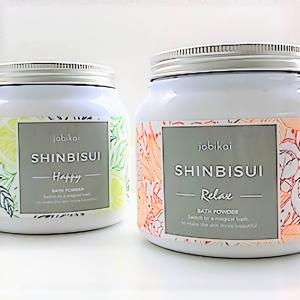 """濃密うるおいベールが素肌を包み込む!新""""SHINBISUI""""誕生"""