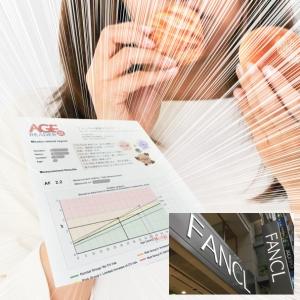 ファンケルで糖化測定に挑戦―糖質大好き怠け者が実年齢+20歳に愕然!