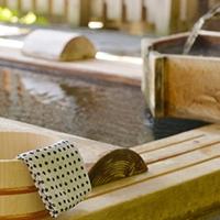箱根の温泉でリフレッシュ!小沢さんの定宿をご紹介