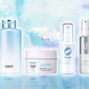 春に多いゆらぎ肌対策におすすめ! 敏感肌用化粧品4選