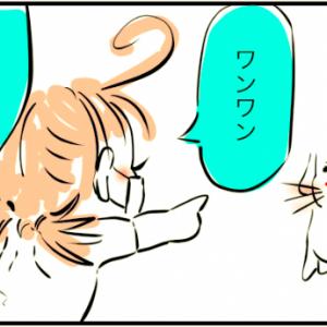 『マスクの中は』〜アラフォーママの育児日記〜