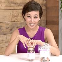 金子エミがハマる栄養満点のスーパーフード「デーツ」