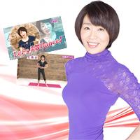 美腰スタイリストSHINOが伝授! くびれを作る「8の字ダンス」♪