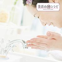泡を使っての洗顔はNG!? キレイな肌作りの朝洗顔法