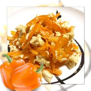 【レシピ】秋のカサカサ肌予防に!内側からうるおう「パプリカの美肌サラダ」