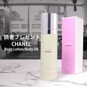 """【""""CHANEL""""読者プレゼント2名さまに】ほのかな香りで忘れられない女性になりましょう。おすすめの「香り」アイテム5つ"""