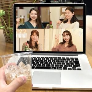 【オンライン飲み会】可愛く見えるメイクのコツとおすすめコスメ♡