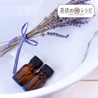冬にオススメの乾燥肌対策「朝の蒸しタオル」洗顔法