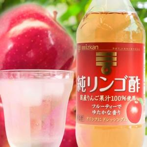 海外セレブも注目!リンゴ酢のダイエット効果とオススメの飲み方