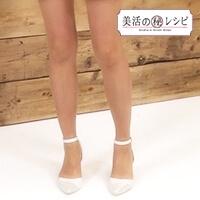 田中美奈子さんが教える3つの美脚の秘訣