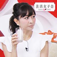 大人気美容家 石井美保さんの朝のスキンケア法で化粧崩れ0肌を作る