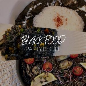 【ブラックフード】インパクト大!チャコール(炭)を使ったパーティレシピ3つ
