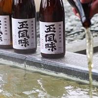 汗をかきにくい悩みを日本酒で解消!