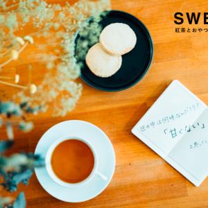 【紅茶・おやつ・シズル小説】をセットで届けてくれるサブスクリプションサービスSWEEETって?