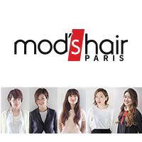 「女美会×mod's hair」ハイレベルな美しさを追求する新企画!