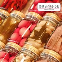 """野菜×お酢の相乗効果 """"酢ベジ""""生活で健康美をキープ"""