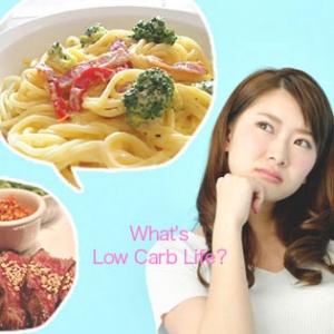 糖質制限(ローカーボ)ダイエットの基本とOK・NG食材