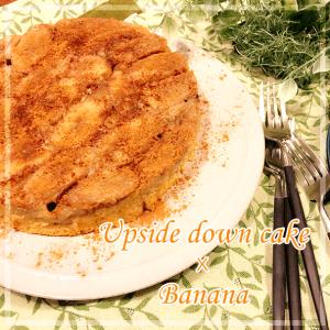 【レシピ】低糖質で低カロリー! 小麦粉不使用のダイエットバナナケーキ