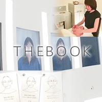 理想の顔立ちへ―石川梨華も通う表情矯正サロン「THE BOOK」を体験