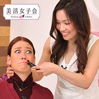 芸能人も虜にする「氣Reika」の経絡整体師・朝井麗華さん3つの美人ルーティン